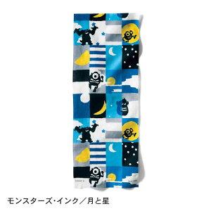 【Disney】ディズニー SOU・SOUデザインの手...