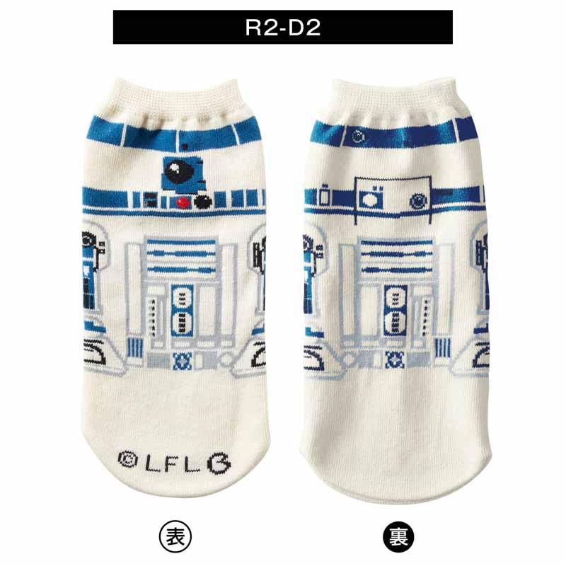 【STAR WARS】スター・ウォーズ ニットボトルカバー 「R2−D2」 R2D2 ペットボトル カバー 給水 ドリンク スプレー 抗菌 消臭 おしゃれ