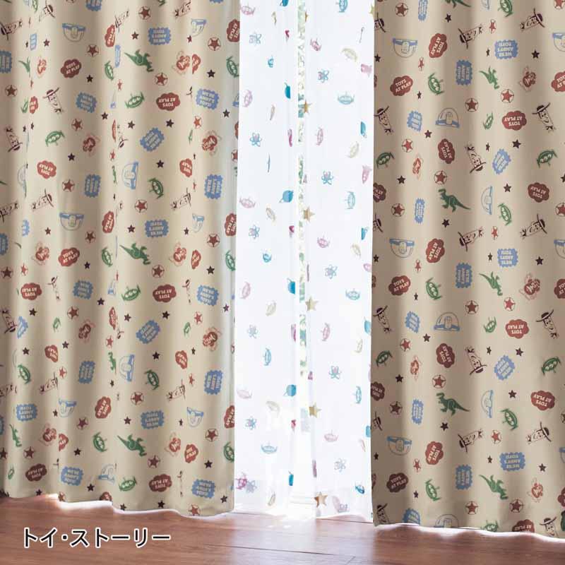 【送料無料】【Disney】ディズニー 遮光カーテン&UVカット・ミラーレースカーテンセット 「トイ・ストーリー」 ◆ 約100×185(4枚) ◆ ◇ カーテン リビング 寝室 子供部屋 厚地 ドレープ おしゃれ デザイン かわいい ◇
