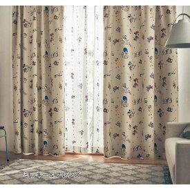 【Disney】ディズニー 遮光カーテン&UVカット・ミラーレースカーテンセット 「ミッキー&フレンズ」 ◆ 約100×90(4枚) 約100×110(4枚) ◆ ◇ カーテン リビング 寝室 子供部屋 厚地 ドレープ おしゃれ デザイン かわいい ◇