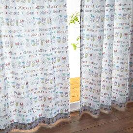 【Disney】ディズニー UVカット・遮熱・遮像プリントレースカーテン 「ミッキー&フレンズ」 ◆ 約100×88(2枚) 約100×108(2枚) ◆ ◇ カーテン リビング 寝室 子供部屋 レース おしゃれ デザイン かわいい ◇