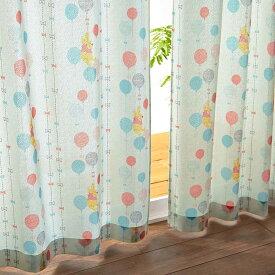 【Disney】ディズニー UVカット・遮熱・遮像プリントレースカーテン 「くまのプーさん」 ◆ 約100×88(2枚) 約100×108(2枚) ◆ ◇ カーテン リビング 寝室 子供部屋 レース おしゃれ デザイン かわいい ◇