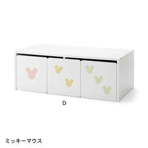 【Disney】ディズニー おもちゃ収納デスク 「ミッ...