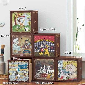 【Disney】ディズニー ストーリーボックス ミッキ...