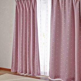 【Disney】ディズニー 遮光カーテン&UVカット・ミラーレースカーテンセット 「ピンク」 ◆ 約100×210(4枚) ◆ ◇ カーテン リビング 寝室 子供部屋 厚地 ドレープ おしゃれ デザイン かわいい ◇