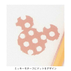【Disney】ディズニー 食洗機対応まな板 「オレン...