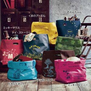【Disney】ディズニー フィールドストレージバッグ...