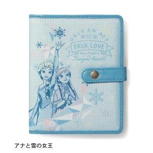 【Disney】ディズニー カードケース ミッキー ミ...