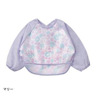 【Disney】ディズニー 防水お食事エプロン(袖あり...