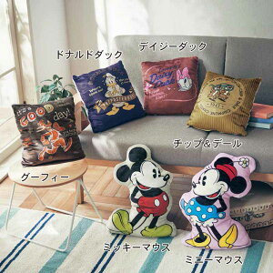 【Disney】ディズニー ふわっふわチェンジクッショ...