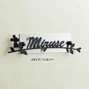 【Disney】ディズニー ステンレスのレーザーカット...