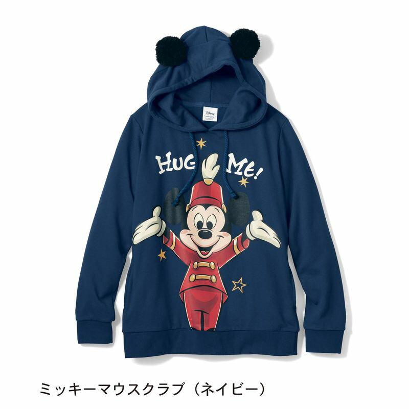 【Disney】ディズニー ミッキーマウス90thポンポン付きハグミーパーカ(レディース) 「ミッキーマウスクラブ(ネイビー)」 ◆ S M L LL 3L ◆ ◇ レディースファッション レディース パーカ トレーナー プルオーバー ◇