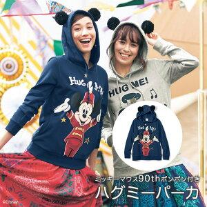 【Disney】ディズニー ミッキーマウス90thポン...