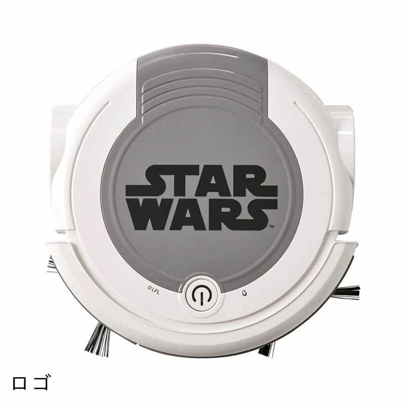 【STAR WARS】スター・ウォーズ 踊るように掃除をしてくれるロボットクリーナー 「ロゴ」 ◇ 家電 生活家電 リビング ◇