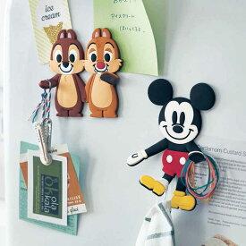 【Disney】ディズニー スタンドにもなるマグネットフック 「チップ&デール」 ◇ マグネット フック キッチン 玄関 デスク メガネ スマホ スタンド 磁石 強力 インテリア 雑貨 かわいい 新生活 ◇