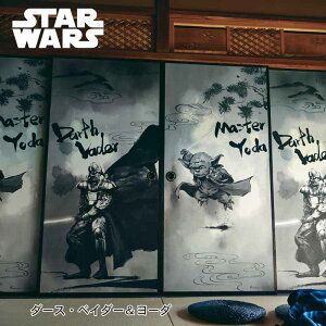 【STAR WARS】スター・ウォーズ 水で張れるふす...