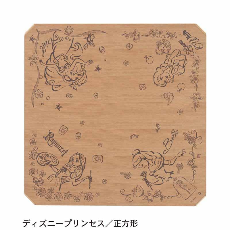 【Disney】ディズニー 天板が外せるリビングテーブル 「ディズニープリンセス」 ◆ 長方形(大) ◆ ◇ 家具 収納 ロー テーブル 座卓   ◇