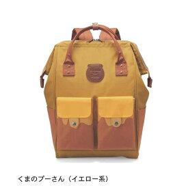 【Disney】ディズニー ひょっこりフラップポケット付きがま口リュックサック 「くまのプーさん(イエロー系)」 ◇ バッグ カバン かばん レディース 女性 鞄 リュック デイ パック アウトドア ピクニック 遠足 ◇