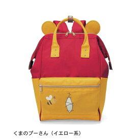 【Disney】ディズニー アイコンデザインがま口リュックサック 「くまのプーさん(イエロー系)」 ◇ バッグ カバン かばん レディース 女性 鞄 リュック デイ パック アウトドア ピクニック 遠足 ◇