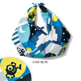 【Disney】ディズニー SOU・SOUデザインの小巾折・穏 「モンスターズインク/月と星」 ◆ モンスターズインク/月と星 ◆ ◇ バッグ カバン かばん レディース 女性 鞄 トート 手提げ 手さげ ◇