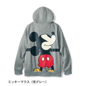 【Disney】ディズニー つながる裏起毛パーカ(メン...