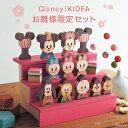 【Disney】ディズニー Disney | KIDEA お雛様 限定セット ◇ 雛祭り ひな祭り 節句 桃の節句 初節句 女の子 ひな人形 …