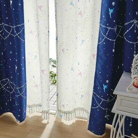 【Disney】ディズニー フリル付きプリントUVカット・遮像ボイルカーテン 「ティンカー・ベル」 ◆ 約100×118(2枚) 約100×133(2枚) ◆ ◇ カーテン リビング 寝室 子供部屋 レース おしゃれ デザイン かわいい ◇