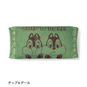 【Disney】ディズニー のびのび枕カバー 「チップ...