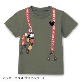 【Disney】ディズニー 半袖Tシャツ 「ミッキーマウス(サスペンダー)」 ◆ 90 100 110 120 130 140 ◆ ◇ 子供服 子供 服 子供用品 男の子 女の子 子供用 Tシャツ 半袖 ◇