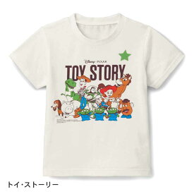 【Disney】ディズニー 半袖Tシャツ 「トイ・ストーリー」 ◆ 90 100 110 120 130 140 ◆ ◇ 子供服 子供 服 子供用品 男の子 女の子 子供用 Tシャツ 半袖 ◇