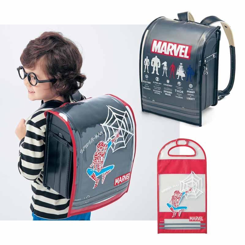【Marvel】マーベル ランドセルカバー 「スパイダーマン」 ◇ 子供 子ども キッズ こども 小学校 小学生 通学 通園 コート カッパ ポンチョ 梅雨 ◇