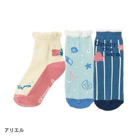 【Disney】ディズニー クルー丈靴下 「アリエル」 ◆ 16〜18 19〜21 ◆ ◇ 子供服 子供 服 子供用品 女の子 子供用 靴下 ソックス ◇