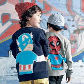 【Marvel】マーベル つながる裏毛トレーナー(キッズ) 「キャプテン・アメリカ(ネイビー)」 ◆ 120 130 140 ◆ ◇ 子供服 子供 服 子供用品 男の子 女の子 子供用 トレーナー パーカー ◇
