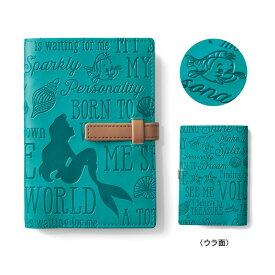 【Disney】ディズニー おでかけカードケース 「リトル・マーメイド」 ◇ 財布 カード キー 女性 レディース ◇