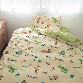 【Disney】ディズニー 綿混掛け布団カバー 「トイ・ストーリー」 ◆ シングル ◆ ◇ 寝具 布団 ベッド カバー 掛布団 掛けカバー 布団カバー 掛け布団 bed ファブリック ◇