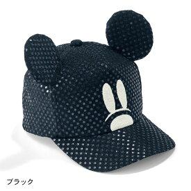 【Disney】ディズニー キラキラキャップ 「ブラック」 ◇ 帽子 キャップ ハット 女性 レディース ◇