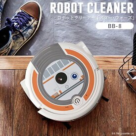 【STAR WARS】スター・ウォーズ 踊るように掃除をしてくれるロボットクリーナー 「BB−8」 ◇ 家電 生活家電 リビング 女性 ◇