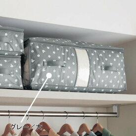 【Disney】ディズニー 防ダニ機能付きクローゼット布団収納袋 「グレー」 ◆ 小 ◆ ◇ 家具 収納 クローゼット 押入 布団 収納 ラック ◇