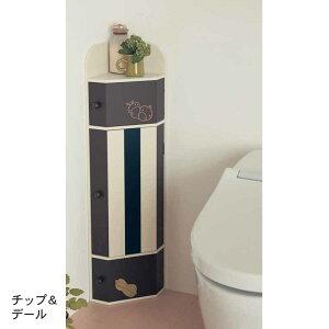 コーナートイレラック ◇ 家具 収納 トイレ ペーパー ラック バスケット ミニーの日 ◇