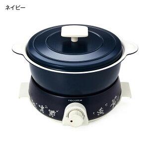 【Disney】ディズニー 煮る・炊く・蒸す・揚げる・...