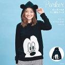 【Disney】ディズニー ポンポン付きミニ裏毛パーカ(レディース) 「ミッキーマウス(ブラック)」 ◆ S M L LL 3L ◆…