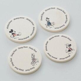 【Disney】ディズニー 吸水性のあるセラミックコースター4枚セット 「ミッキー&フレンズ」 ◆ ミッキー&フレンズ ◆ ◇ 皿 食器 キッチン マグ カップ コップ グラス ◇