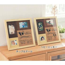 木製フレームのメモリアルお仕立券 ◇写真 フォト 思い出 出産祝い ギフト ◇