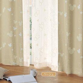 【Disney】ディズニー サイズが豊富なUVカットパイルミラーレースカーテン 「ベージュ」 ◆ 約100×88(2枚) 約100×108(2枚) ◆ ◇ カーテン リビング 寝室 子供部屋 レース おしゃれ デザイン かわいい ◇
