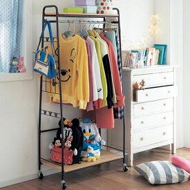 【Disney】ディズニー 棚付きハンガーラック ◆ 58.5 ◆ ◇ 家具 収納 衣類 チェスト タンス ハンガー ラック クローゼット ◇
