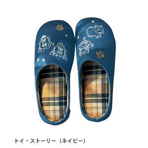 【Disney】ディズニー 快適スリッパ 「トイ・スト...