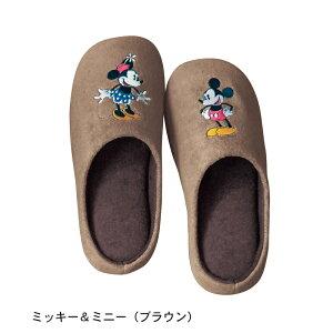 【Disney】ディズニー 快適スリッパ 「ミッキー&...