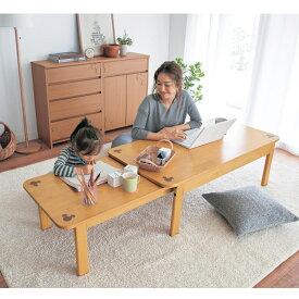 エクステンションリビングテーブル ◇ 家具 収納 ロー テーブル 座卓   ◇