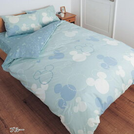 【送料無料】【Disney】ディズニー 綿100%の掛け布団カバー 「ブルー」 ◆ ダブル ◆ ◇ 寝具 布団 ベッド カバー 掛布団 掛けカバー 布団カバー 掛け布団 bed ファブリック ◇