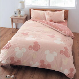 【Disney】ディズニー 綿100%の掛け布団カバー 「ピンク」 ◆ シングル ◆ ◇ 寝具 布団 ベッド カバー 掛布団 掛けカバー 布団カバー 掛け布団 bed ファブリック ◇
